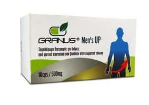 Granus Men's Up Greece